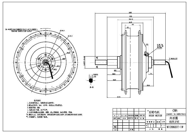 Mac 1000w Hub Motor Electric Wheel Hub Motor Buy Hub