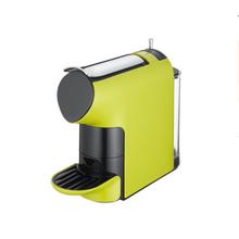 Капсульная кофемашина портативная Кофеварка офисная полностью автоматическая кофемашина семейная Эспрессо-машина(Китай)