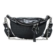 Новая модная сумка, умелое производство, женская кожаная поясная сумка, Наплечная Сумка через плечо, сумка для денег(Китай)