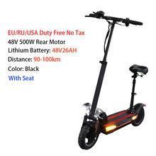 48 в 800 Вт/500 Вт Электрический скутер более 100 км Электрический скейтборд 10 дюймов складной взрослый E скутер с седло для скутера Электрический(Китай)