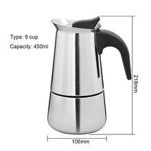 Вместительный чайник для мойки из нержавеющей стали, Кофеварка, портативный чайник для эспрессо, 200 мл/300 мл/450 мл(Китай)