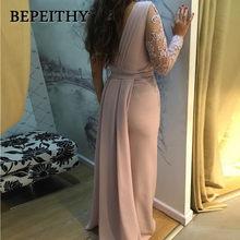 Женское платье на одно плечо BEPEITHY, длинное вечернее платье с длинным рукавом 2020(Китай)