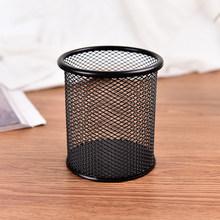 Металлический сетчатый футляр для карандашей, черный чехол для хранения канцелярских принадлежностей(Китай)