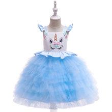 Платья с единорогом для девочек 2020, Пасхальный костюм Эльзы платье принцессы детская одежда для маленьких девочек вечерние платья на день р...(Китай)