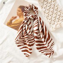 Модные резинки для волос в полоску со змеиным принтом и зеброй, женские резинки для волос, аксессуары для волос для девочек(Китай)