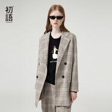 Женский офисный Блейзер Toyouth, модный однобортный пиджак из твида, осенняя верхняя одежда, блейзеры для женщин(Китай)