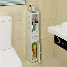 Мобильная мебель для ванной комнаты(Китай)