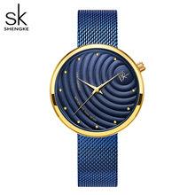 Shengke женские часы Женская мода 2020 Geneva дизайнерские женские часы люксовый бренд бриллиантовые кварцевые наручные часы Подарки для женщин(China)