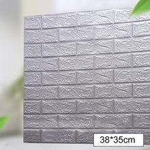 Декоративные 3D кирпичные стеновые панели, клеящиеся обои для гостиной, спальни, Декорации для кухни(Китай)