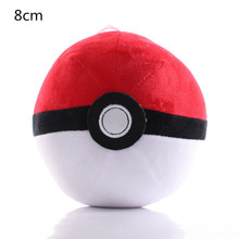 Kawaii Pokemon мультяшная плюшевая игрушка «Пикачу» Psyduck Charmander Squirtle Bulbasaur Eevee Togepi Мягкая кукла детский подарок 12 см(Китай)