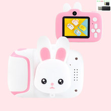 Цифровая мини-камера для детей, милая камера для обучения, игрушка, реквизит для фотографии, подарок на день рождения для детей, игра на откр...(China)