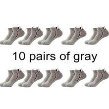10 пар, высококачественные мужские носки до щиколотки, дышащие хлопковые спортивные носки, сетчатые повседневные спортивные летние тонкие к...(Китай)