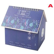 1 шт., звездная ночь Ван Гога, Мультяшные календари с рисунками животных, настольная коробка для хранения, креативный складной дом, настольны...(Китай)