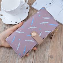 Женские бумажники, длинный женский кошелек из искусственной кожи, Модный женский кошелек с держателем для карт фиолетового, зеленого, розов...(Китай)