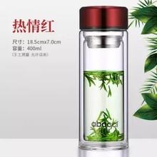Стеклянный двухслойный стеклянный прозрачный анти-обжигающий фильтр для чашки чая для мужчин и женщин, чашка для воды, портативная креатив...(Китай)