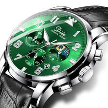 Часы мужские, спортивные, кварцевые из нержавеющей стали с хронографом, 2020(Китай)