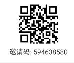 步步嗨:新用户免费送3元,可直接提现,秒到微信!插图