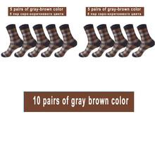 10 пар, Лидер продаж, повседневные мужские носки, 2020, новый модный дизайн, клетчатые, высокое качество, деловые, вечерние, хлопковые носки, под...(Китай)