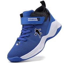 Брендовая Баскетбольная обувь для мальчиков; Детские кроссовки высокого качества на толстой нескользящей подошве; Летняя детская спортивн...(Китай)