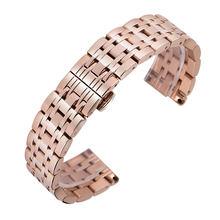 UTHAI S01 металлические Ремешки для наручных часов, браслет для женщин, 20 мм, ремешок для часов, модный, серебряный, твердый, нержавеющая сталь, р...(Китай)