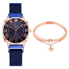 Лидер продаж, женские часы с магнитной пряжкой, Римский циферблат, роскошные женские классические Кварцевые аналоговые наручные часы, брас...(Китай)