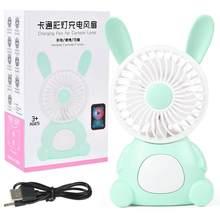 USB ночной Светильник для студентов, для путешествий на открытом воздухе, ручной электрический вентилятор, кондиционер, охлаждающий вентиля...(Китай)