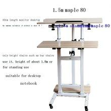 Офисный ноутбук Scrivania Ufficio Portatil Pliante Escritorio Mueble Para, регулируемый ноутбук Mesa, рабочий стол, рабочий стол, компьютерный стол(Китай)