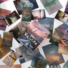 150 листов в стиле Ins, дорожная фотография, крафт-карта, дневник с пулями, DIY стикер для скрапбукинга, крафт-бумага, ретро LOMO Card(Китай)