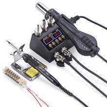 JCD 2 в 1 750 Вт пистолет горячего воздуха ЖК-цифровой дисплей сварочная паяльная станция для сотового телефона BGA SMD PCB IC ремонтные паяльные инст...(Китай)