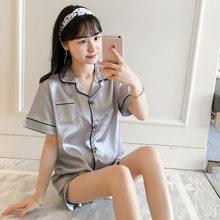 Пижама с короткими рукавами, летняя пижама из искусственного шелка, большие размеры, сексуальная пижама, однотонная, 2020(Китай)