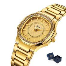 Часы женские, кварцевые с бриллиантом(Китай)