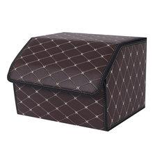 Складная Многофункциональная автомобильная складная коробка для хранения Органайзер чехол для авто многофункциональные инструменты коро...(Китай)