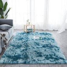 RULDGEE Шелковистый Ковер, плюшевые коврики для галстука-красителя, красивые лохматые ковры, искусственный мех, коврики для спальни, гостиной, ...(Китай)