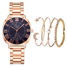 Дропшиппинг часы женские Розовое Золото Нержавеющая сталь Римский циферблат часы Роскошные женские кварцевые наручные часы браслет набор ...(Китай)