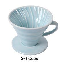 Керамическая капельница для кофе, в стиле двигателя, чашка для капельного фильтра для кофе, Перманентная чашка для кофе с отдельной подстав...(Китай)