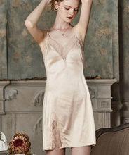 Женские ночные рубашки, кружевное атласное ночное белье, сексуальное, v-образный вырез, открытая сторона, ночное платье, ночная рубашка, дома...(Китай)