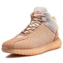 Новые мужские кроссовки Gao Bang, баскетбольная спортивная обувь для мужчин и взрослых, Спортивная уличная противоскользящая спортивная обувь...(Китай)