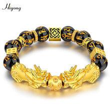 Feng Shui обсидиан браслет из бисера ручной работы Pixiu богатство браслеты для женщин мужчин Шарм Будда сплав браслет Удачи ювелирные изделия(Китай)