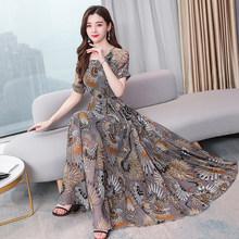 Элегантное шифоновое пляжное платье миди с принтом в стиле бохо, весна-лето, размеры плюс, винтажное подиумное платье макси, женские облегаю...(Китай)