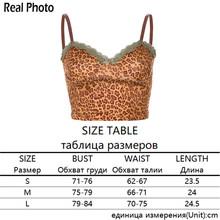 Женский топ с открытой спиной Rapwriter, винтажный леопардовый кружевной топ с v-образным вырезом и бантом, летняя одежда(Китай)