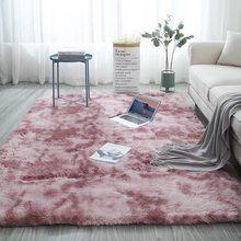 Градиентный однотонный ковер, нескользящий коврик, коврик для гостиной, мягкий пушистый Детский ковер для спальни, Moquette, коврик для гостино...(Китай)