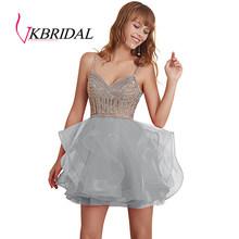 VKbridal блеск с кристаллами для платья для выпускного короткие для юниоров сладости 16 вечерние свадебные платья кружево на спине бальное плат...(Китай)