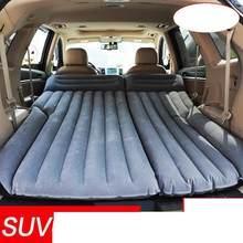 Надувной диван лагерь Luftmatratze сиденье надувные аксессуары Automovil Кемпинг Araba Aksesuar дорожная кровать для внедорожника автомобиля(Китай)