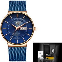 Новые женские часы LIGE, Лидирующий бренд, Роскошные Аналоговые кварцевые часы, женские сетчатые часы из нержавеющей стали, модные ультратонк...(China)