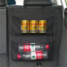 Сумка для хранения на заднем сиденье автомобиля, сумка для хранения в багажнике с несколькими подвесными сетками, карманная сумка-Органайз...(Китай)
