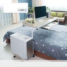 Para Notebook Tafel Dobravel офисная мебель кровать Portatil Tafelkleed регулируемый стол для ноутбука Mesa Рабочий стол для компьютера(Китай)
