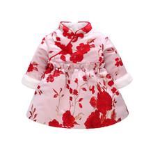 Детское платье в китайском стиле для танцев в этническом стиле для девочек, Cheongsam, новогодние костюмы, сатиновые бархатные танцевальные кос...(Китай)