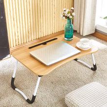 Ноутбук компьютерный стол многофункциональная кровать складной маленький стол общий рабочий стол ленивый домашний портативный компьютер...(Китай)
