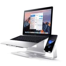 Подставка для ноутбука MacBook Pro, подставка для ноутбука, подставка для планшета, подставка для ноутбука, охлаждающая подставка, аксессуары, ст...(Китай)
