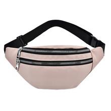 HEFLASHOR поясная сумка Женская поясная сумка Оксфорд женская сумка мужская сумка банан Женская поясная сумка для живота сумка для денег модный...(Китай)
